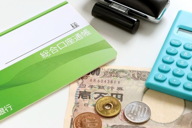 銀行の融資